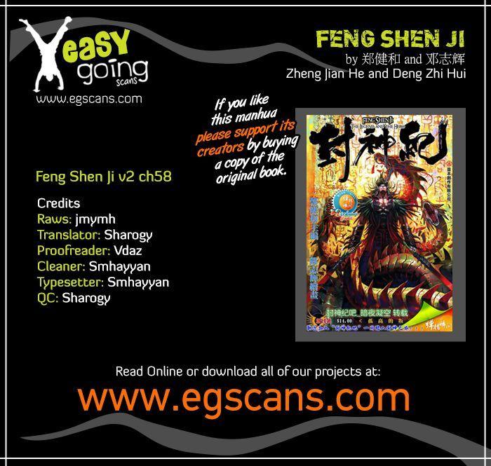 Feng Shen Ji II 58 Page 1