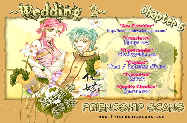 Wedding Season 2 6.1 Page 1