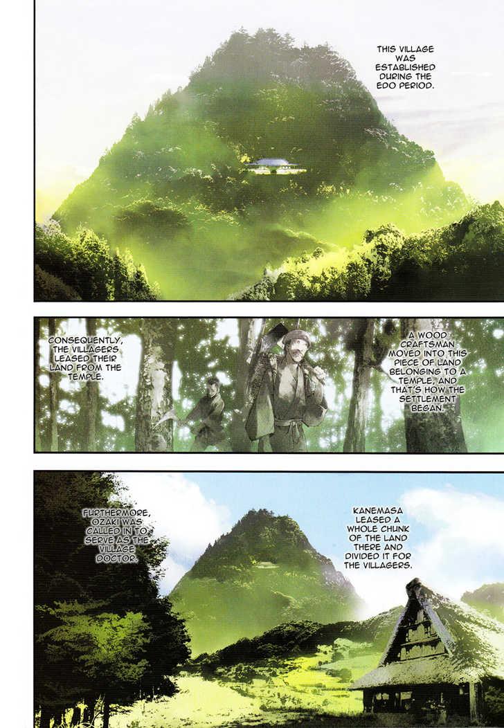 Shiki 3 Page 3