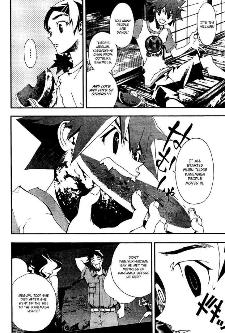 Shiki 4 Page 2
