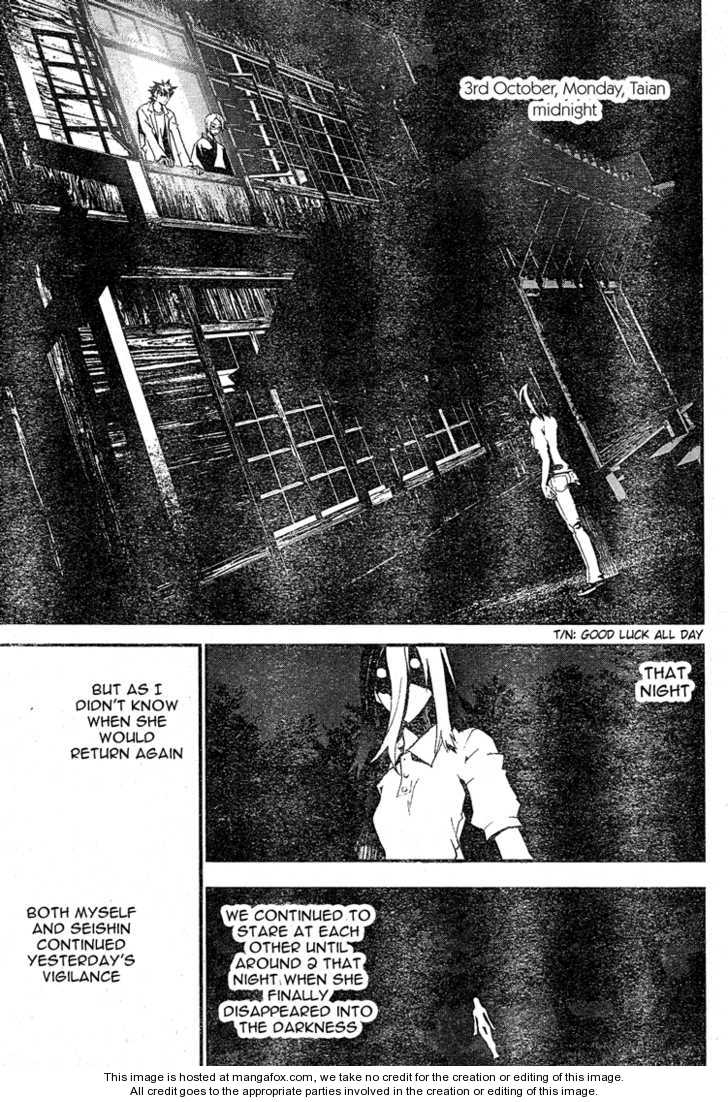 Shiki 9 Page 2