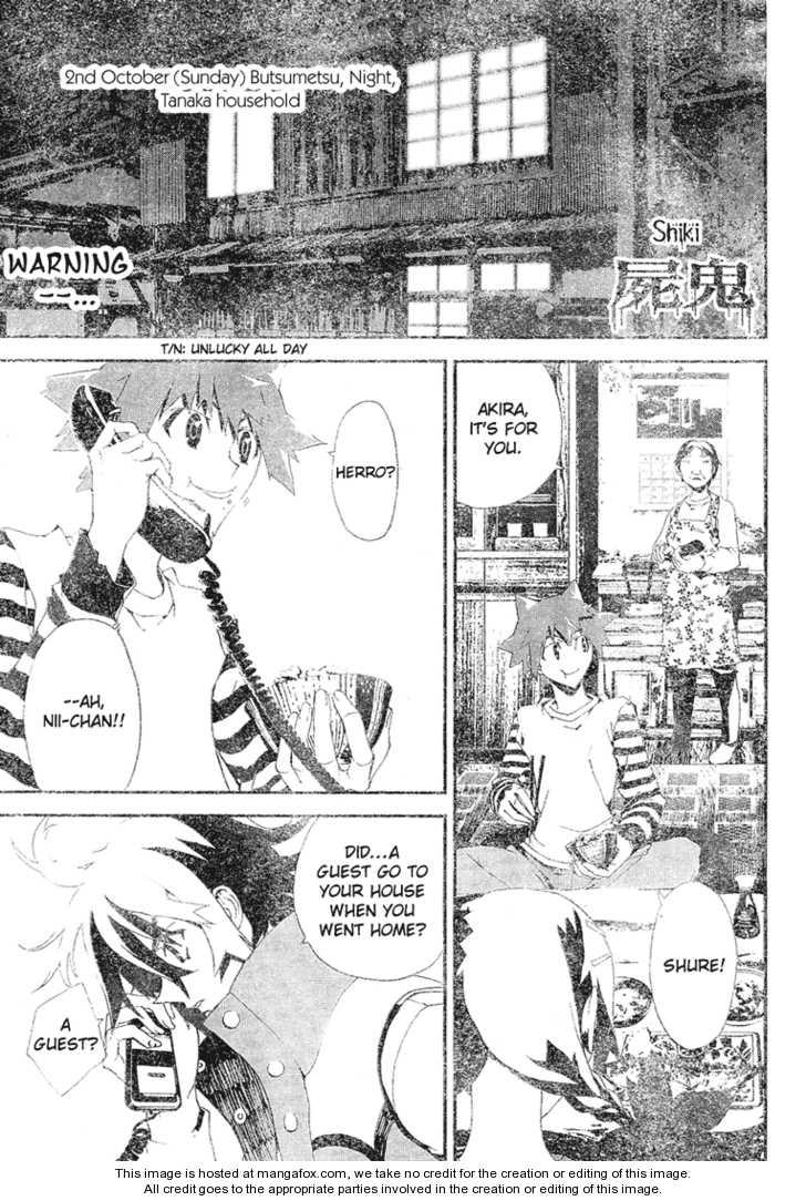 Shiki 10.5 Page 2