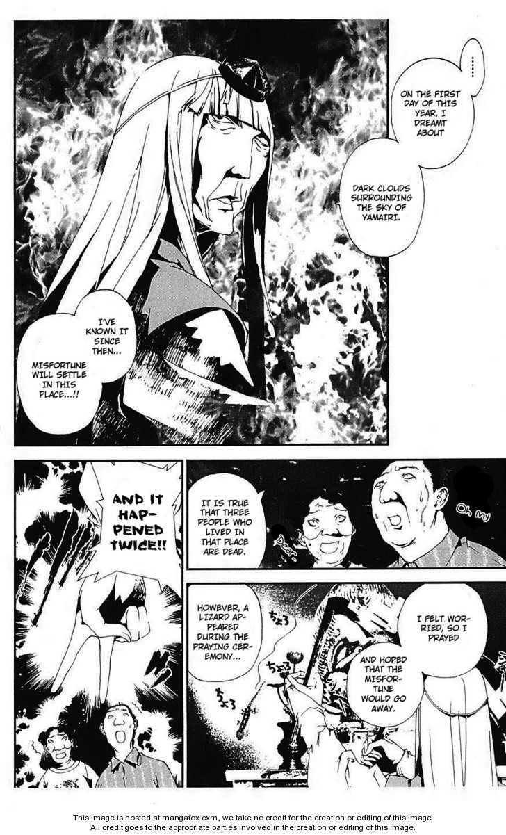 Shiki 12 Page 2