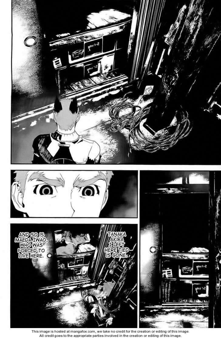 Shiki 27 Page 2