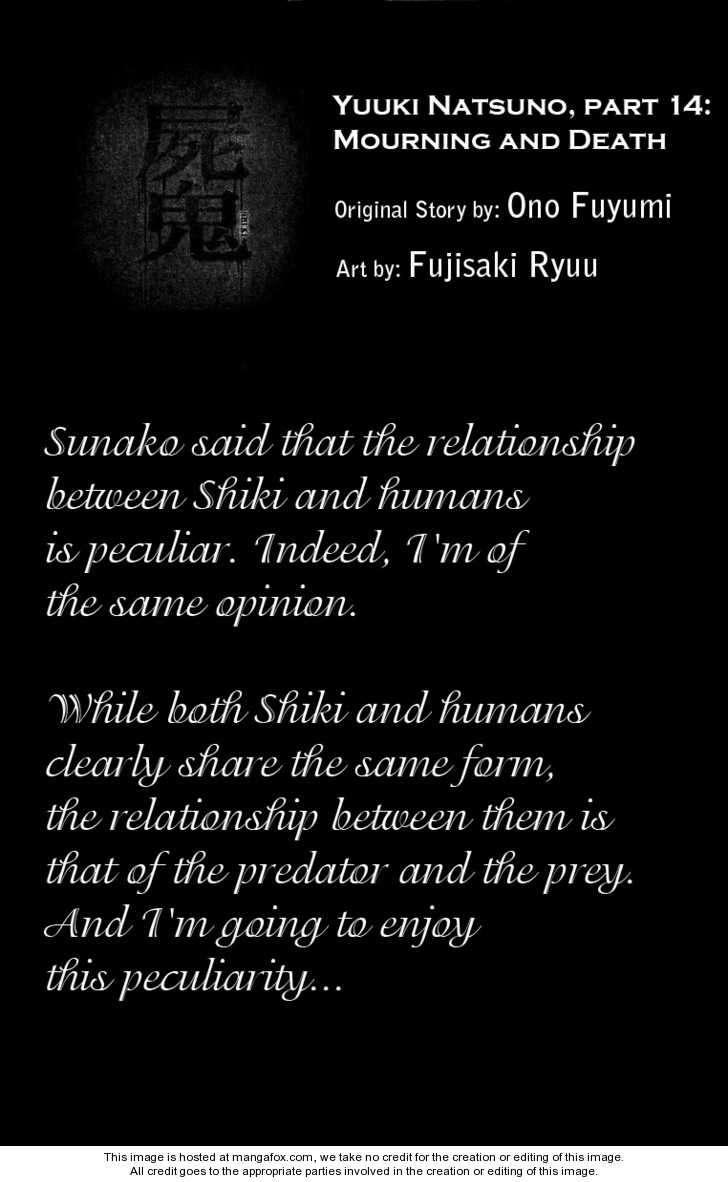 Shiki 28 Page 1