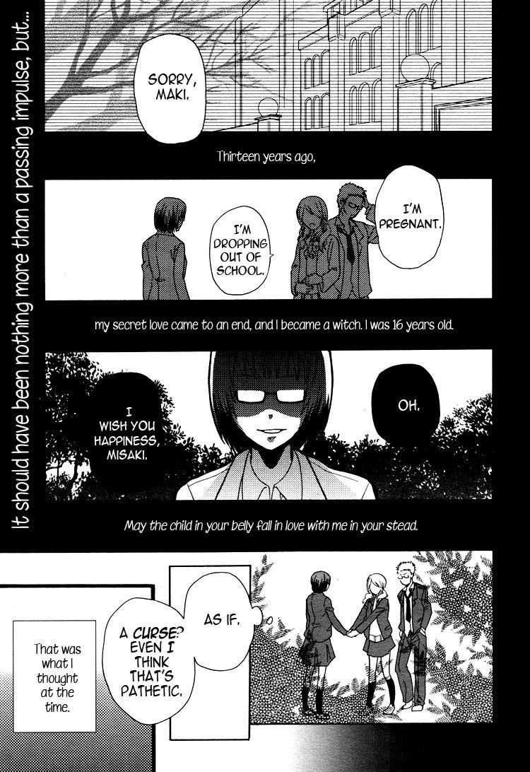 Hatsukoi Kouzoushiki 1 Page 2