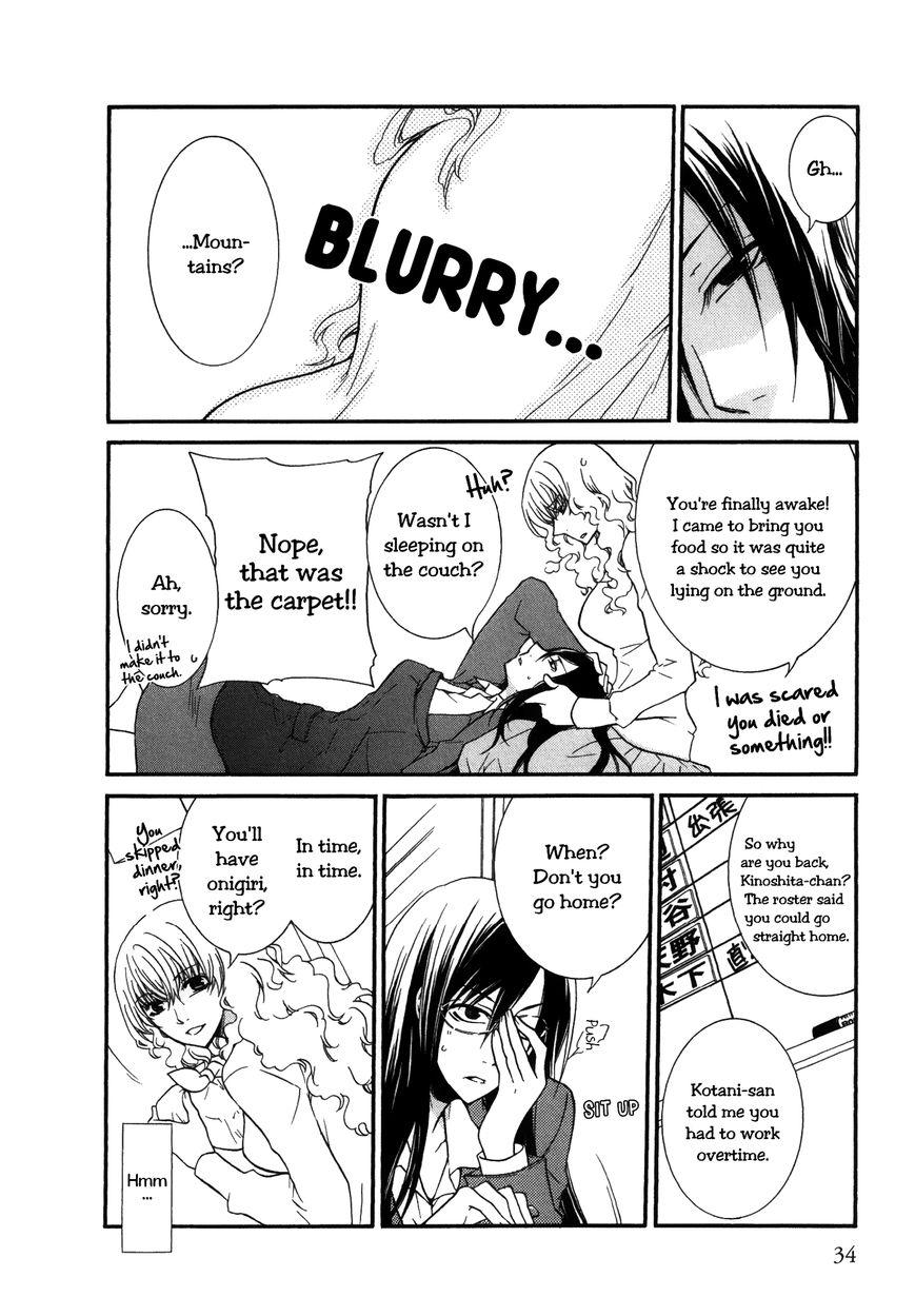 Girlish Sweet: Atashi no Kanojo 3 Page 2