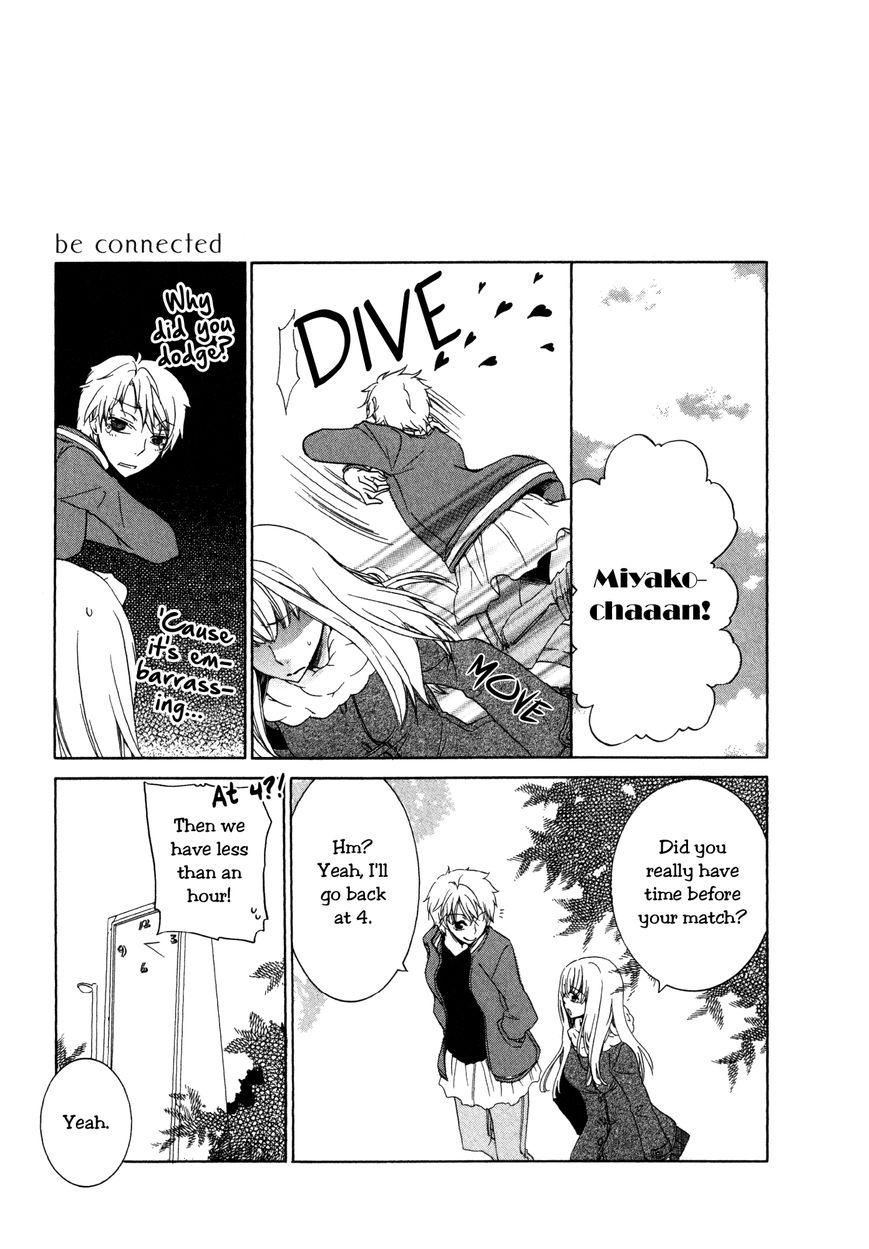 Girlish Sweet: Atashi no Kanojo 7 Page 1