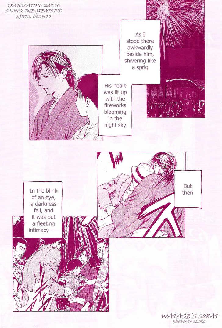 Sakura Gari 3 Page 2