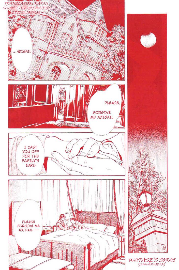 Sakura Gari 4 Page 2