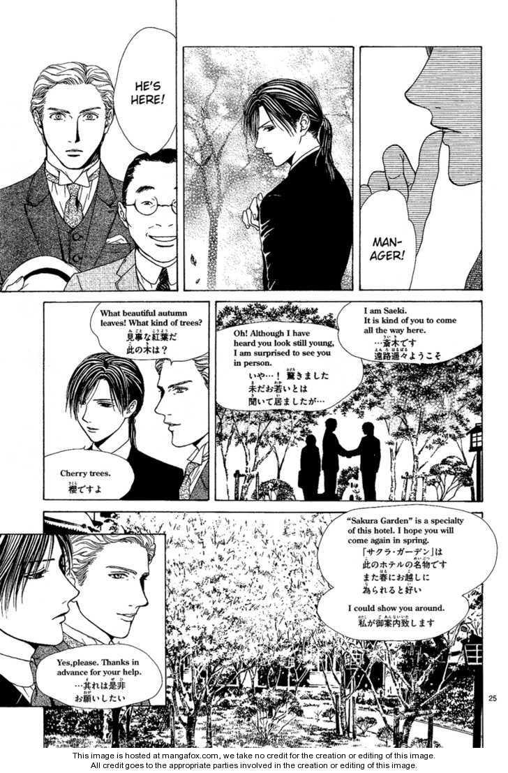 Sakura Gari 5 Page 2