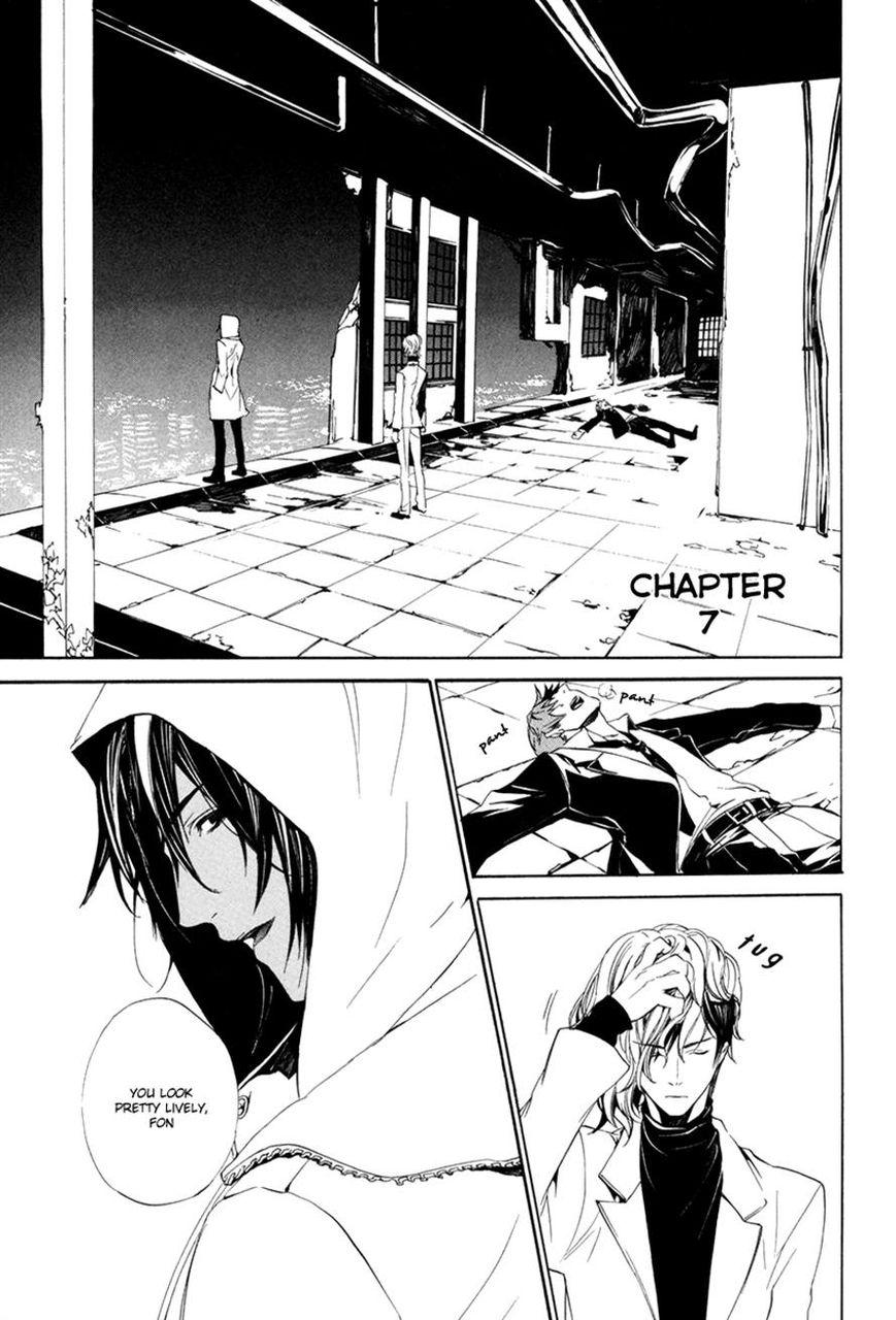 Ilegenes - Giyoku no Koukyoukyoku 7 Page 2