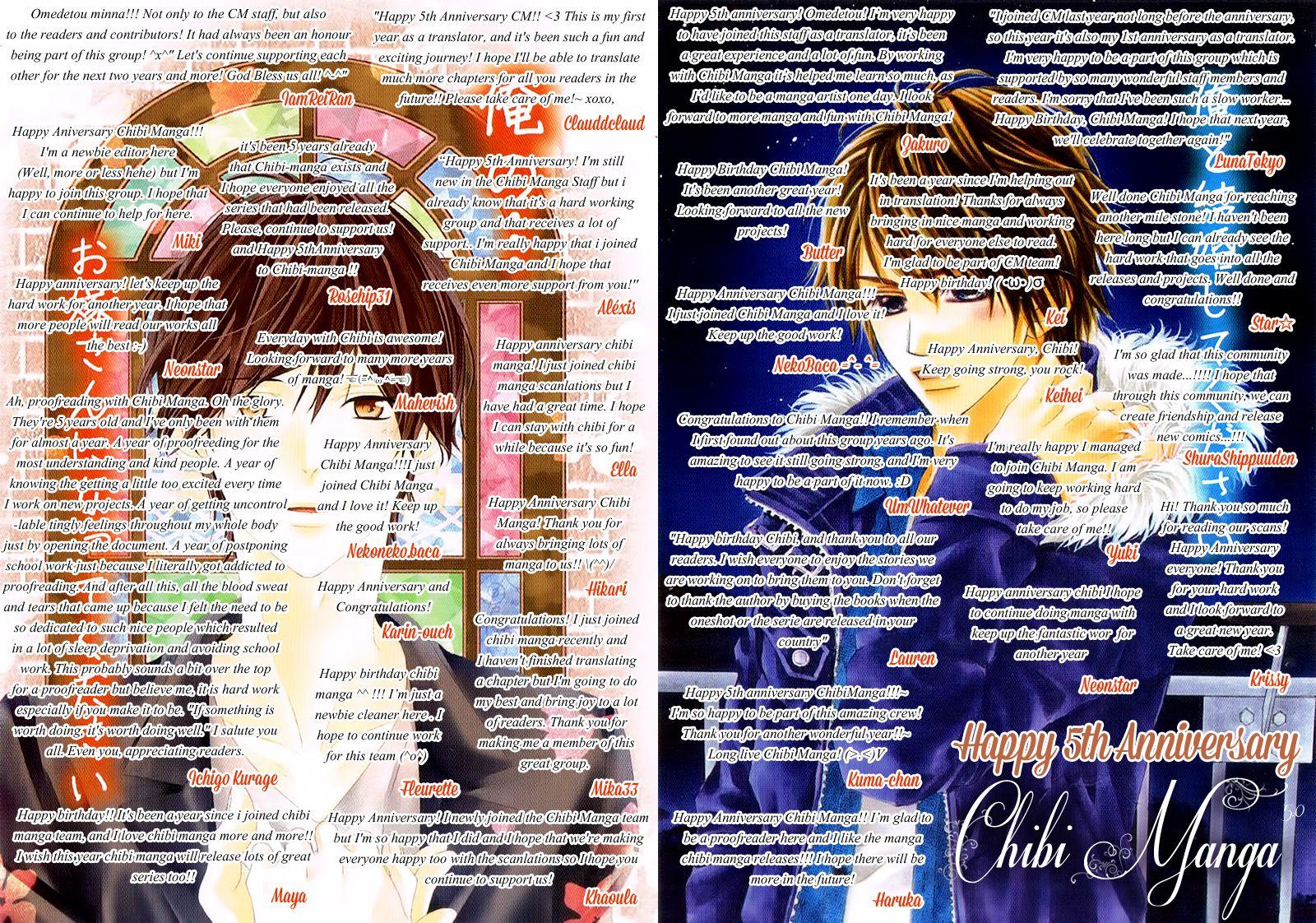 Yogoto Akuma to Kiss o Suru 2 Page 1
