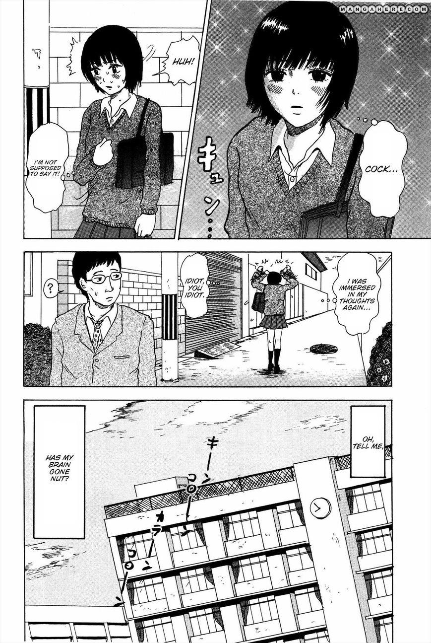 Avant-garde Yumeko 1 Page 2