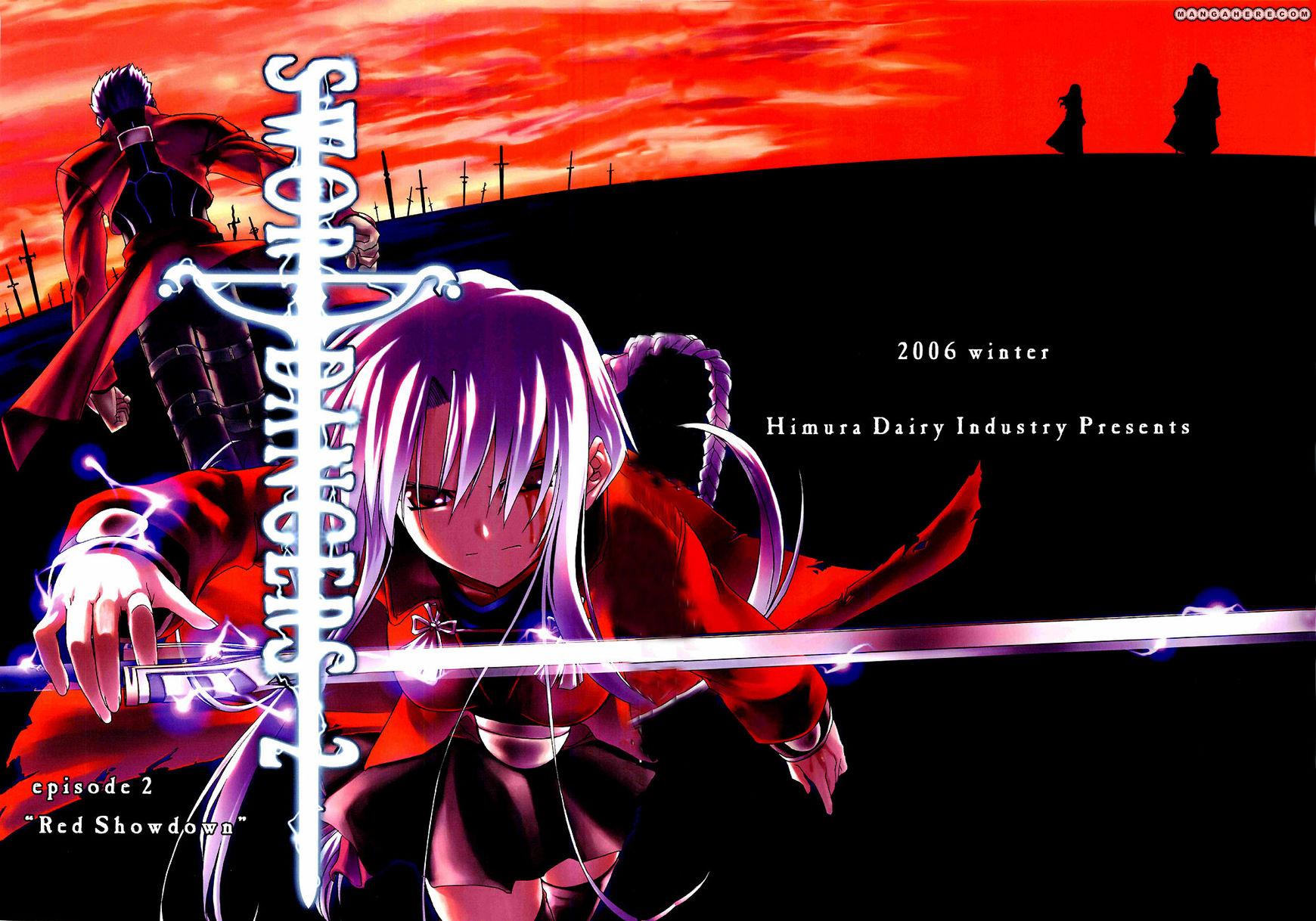 Fate/Stay Night dj - Sword Dancers 2.2 Page 1