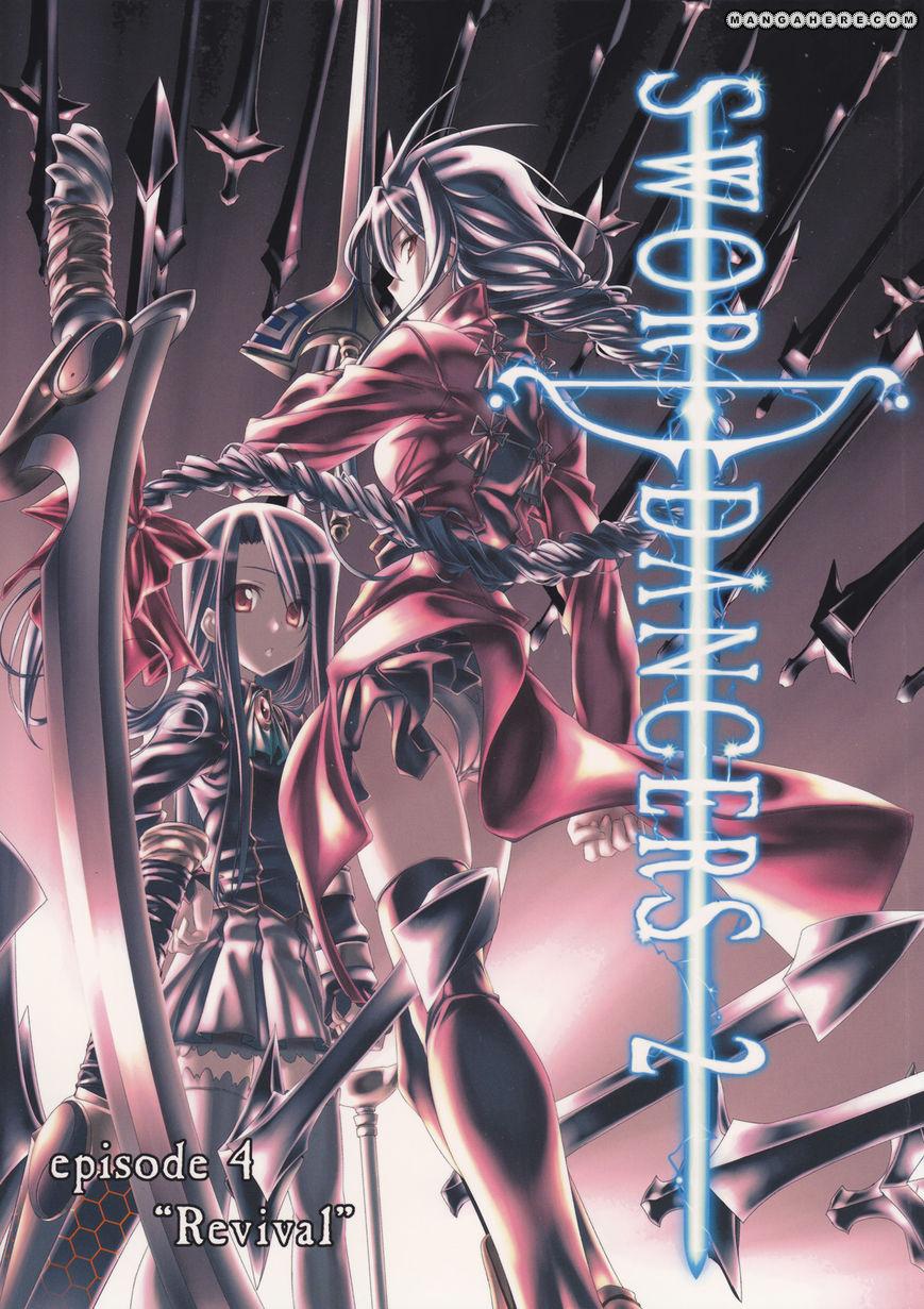 Fate/Stay Night dj - Sword Dancers 2.4 Page 1