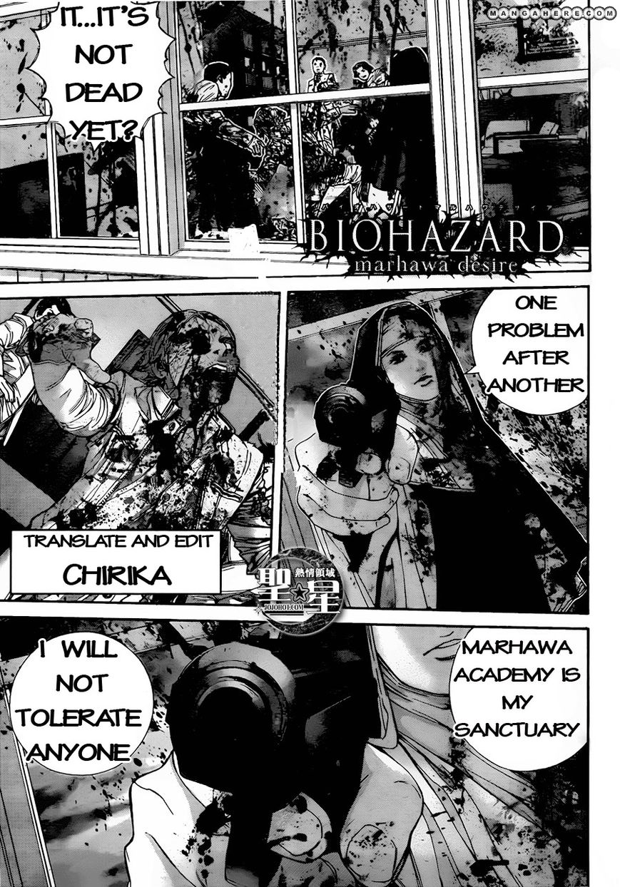 Biohazard - Marhawa Desire 5 Page 2