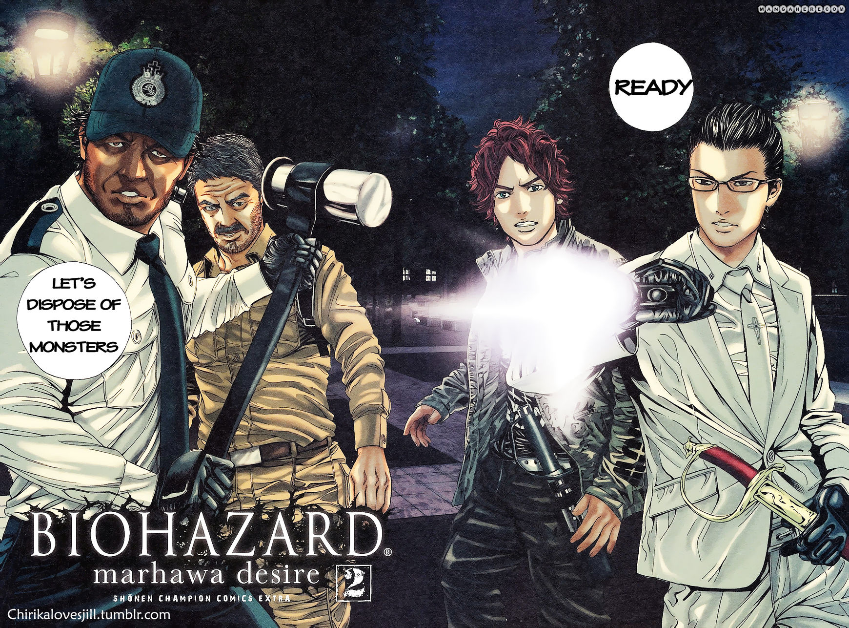 Biohazard - Marhawa Desire 7 Page 2