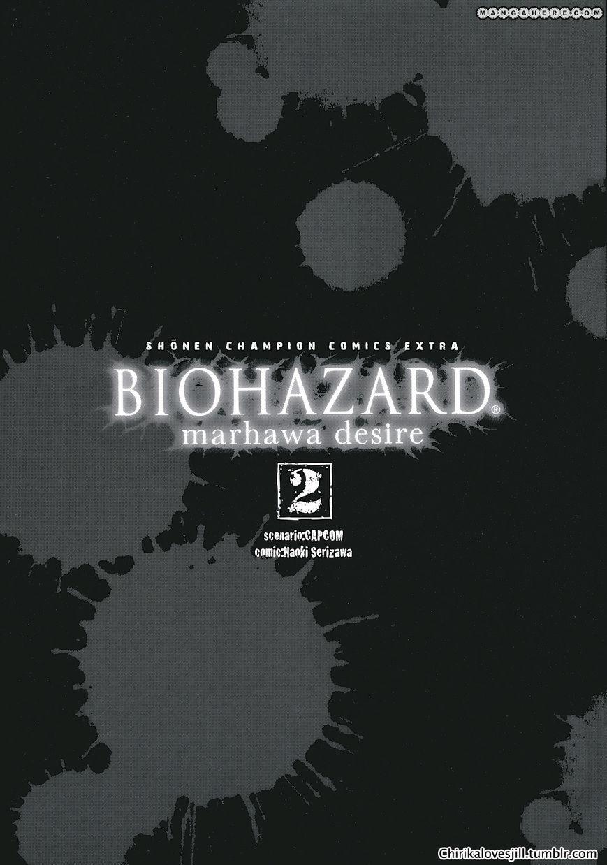 Biohazard - Marhawa Desire 11 Page 1