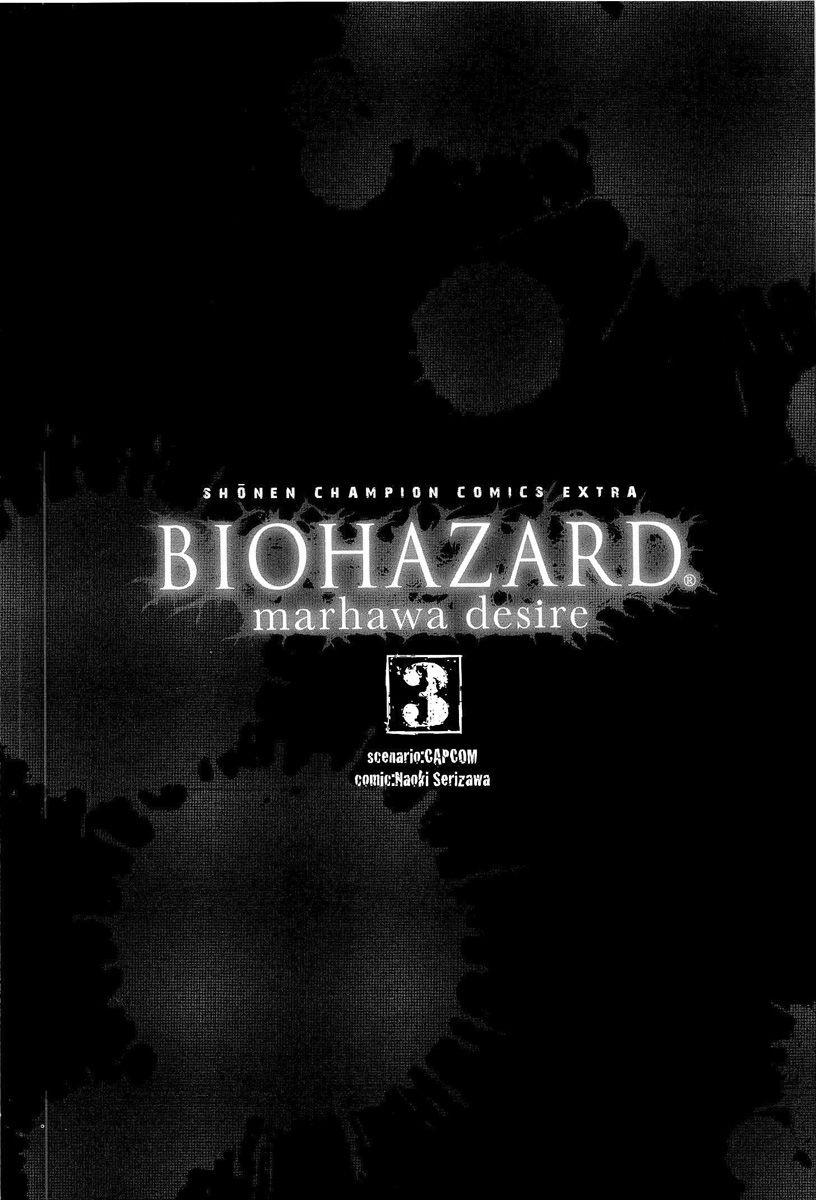 Biohazard - Marhawa Desire 16 Page 2