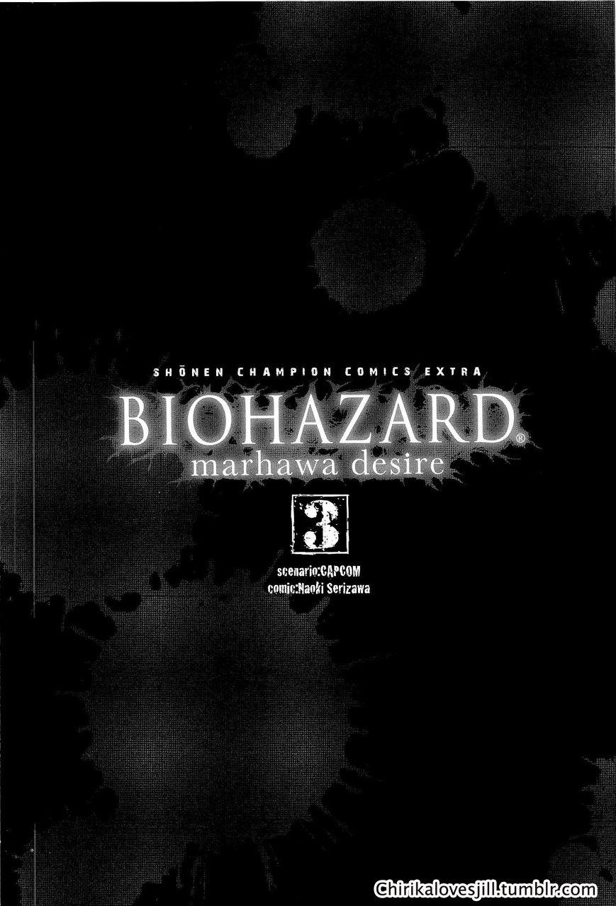 Biohazard - Marhawa Desire 20 Page 1