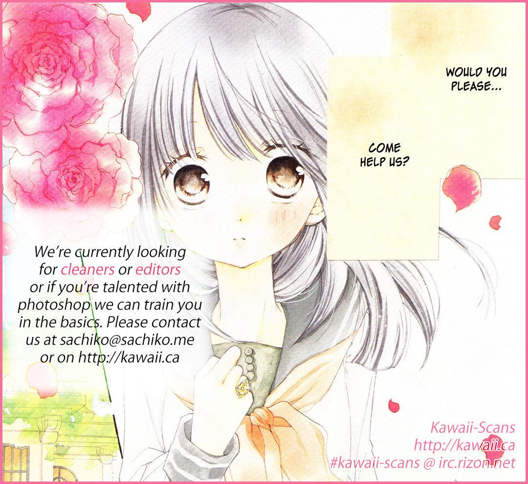 Watashi Sekai o Kousei suru Chiri no You na Nani ka. 4 Page 1
