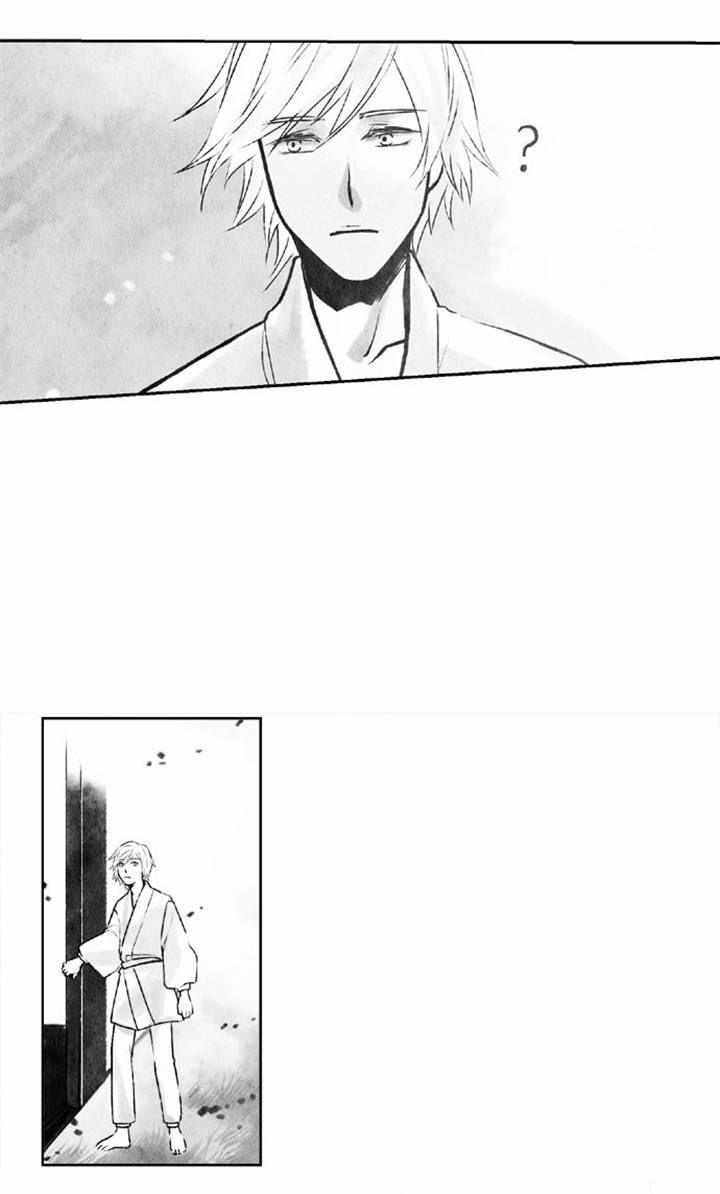 Like a Bird 29 Page 2