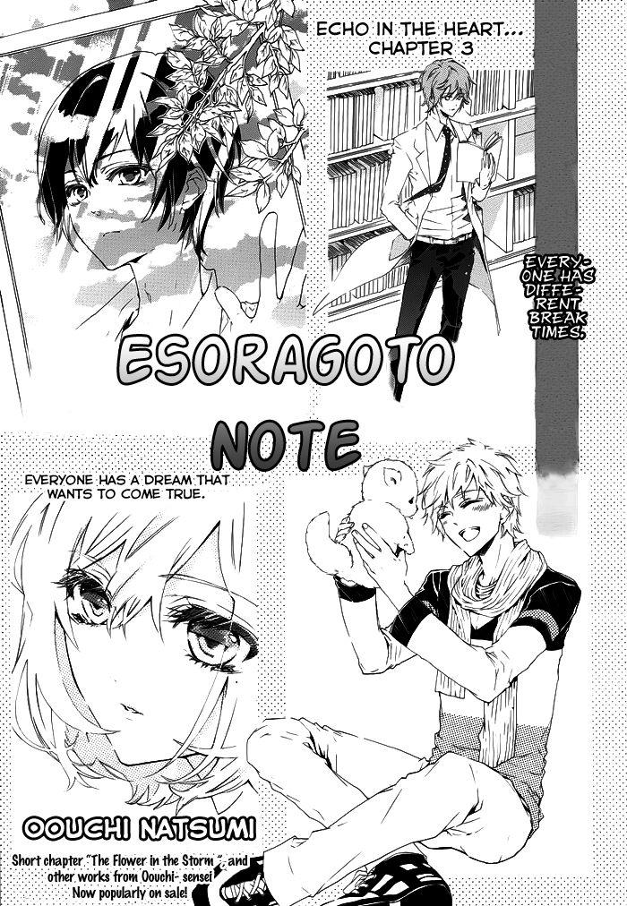 Esoragoto Note 3 Page 1