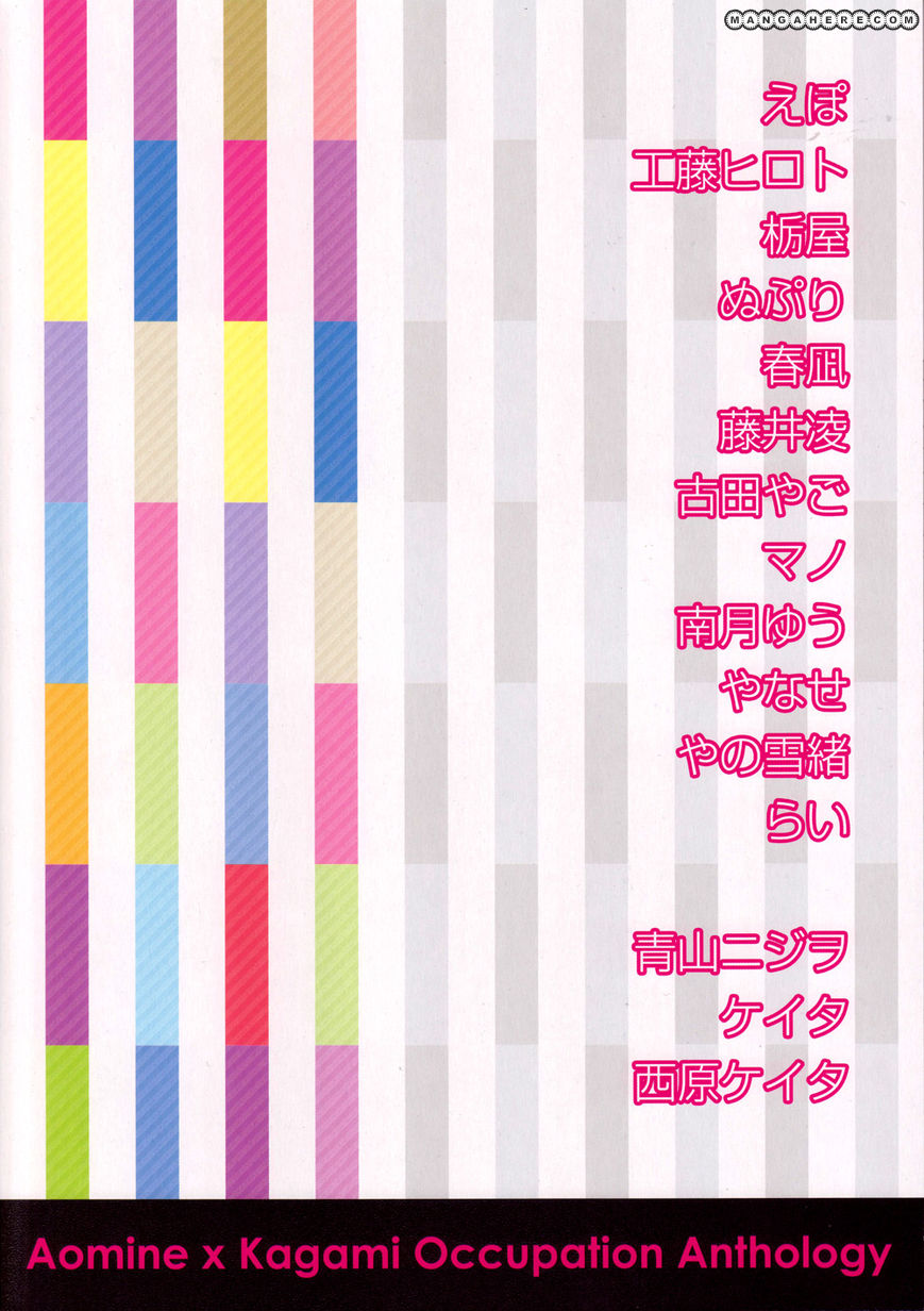 Kuroko no Basuke dj - AK Working Warning 1 Page 2