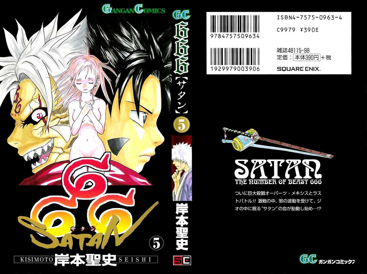 666 Satan 18 Page 2