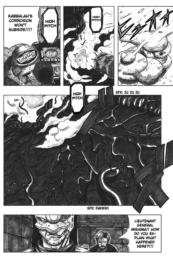 666 Satan 30 Page 2