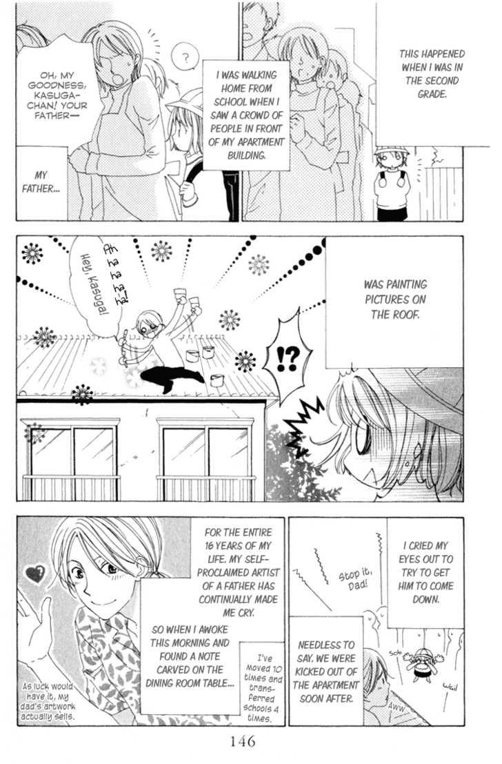 Tokage Ouji 9.5 Page 3