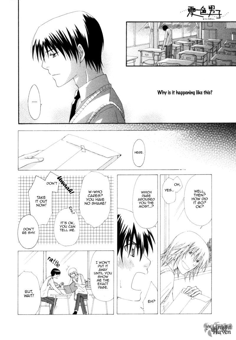 Natsuiro Danshi 2 Page 1