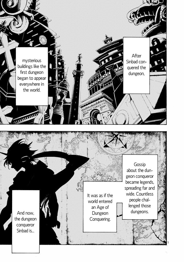 Magi - Sinbad no Bouken 13 Page 2