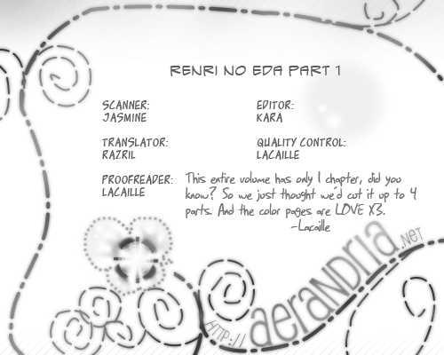 Renri no Eda 1 Page 1