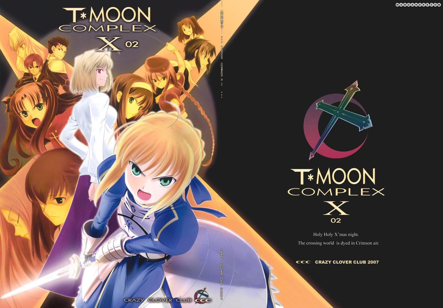 Type-Moon - T-Moon Complex X 2 Page 2