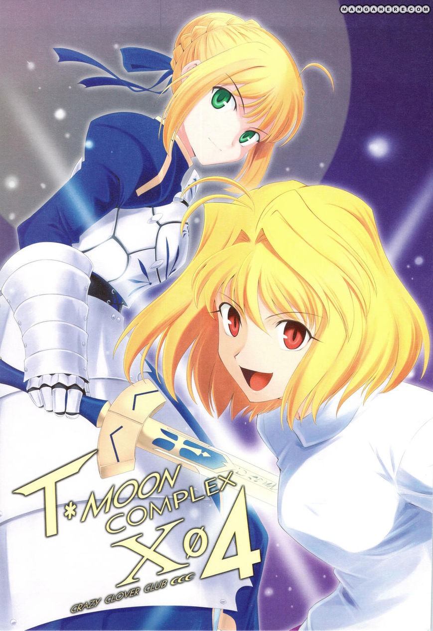 Type-Moon - T-Moon Complex X 4 Page 1