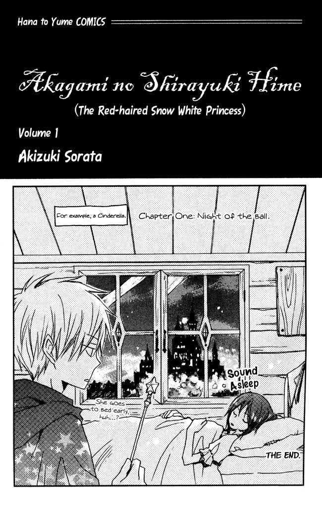 Akagami no Shirayukihime 1 Page 2
