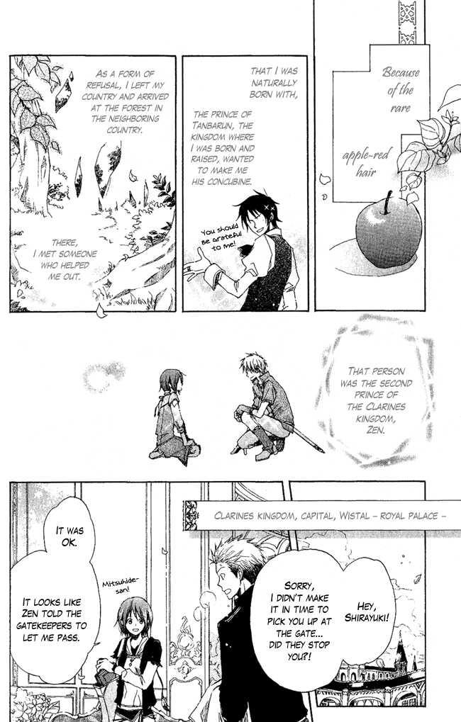 Akagami no Shirayukihime 3 Page 3