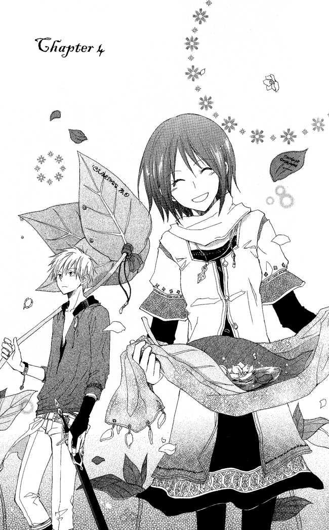 Akagami no Shirayukihime 4 Page 2