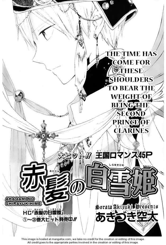 Akagami no Shirayukihime 16 Page 2