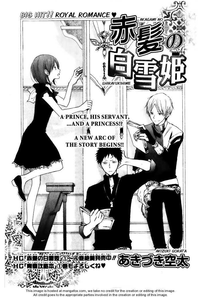 Akagami no Shirayukihime 18 Page 3