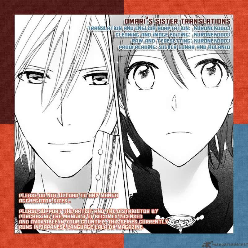 Akagami no Shirayukihime 21 Page 1
