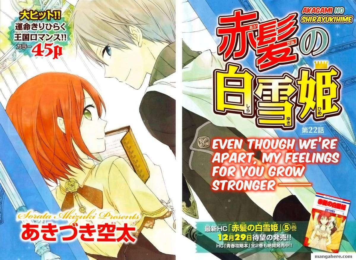 Akagami no Shirayukihime 22 Page 2