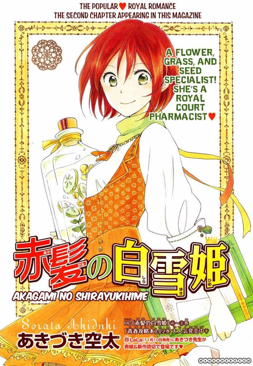 Akagami no Shirayukihime 28 Page 2