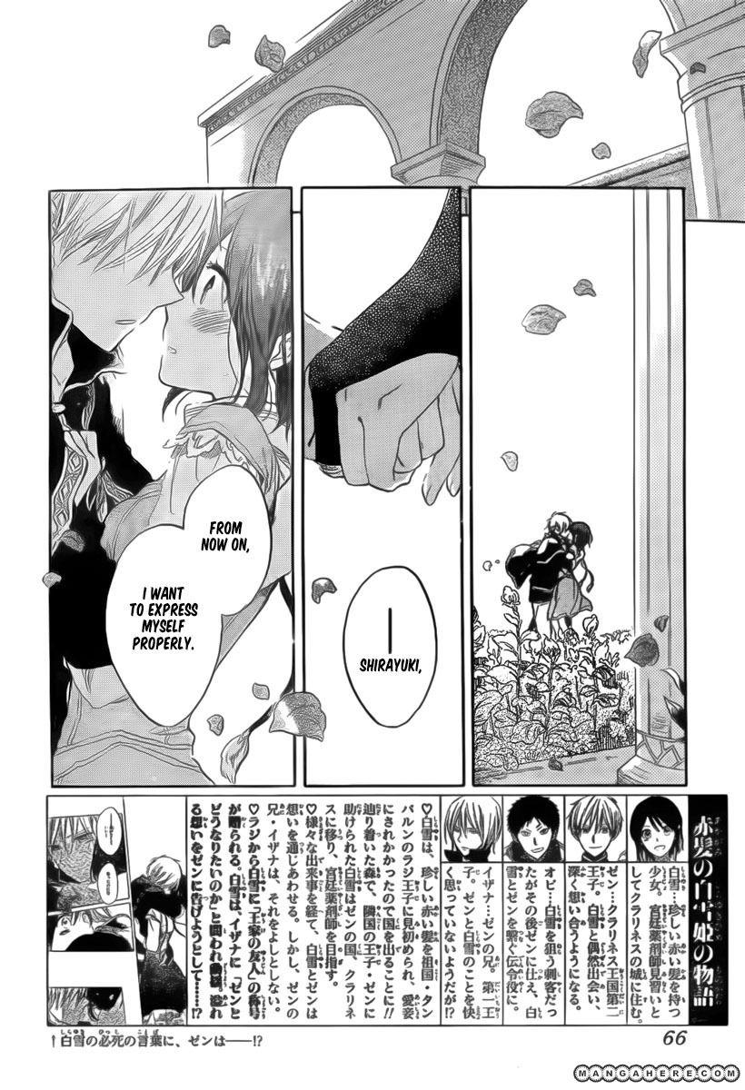 Akagami no Shirayukihime 30 Page 3