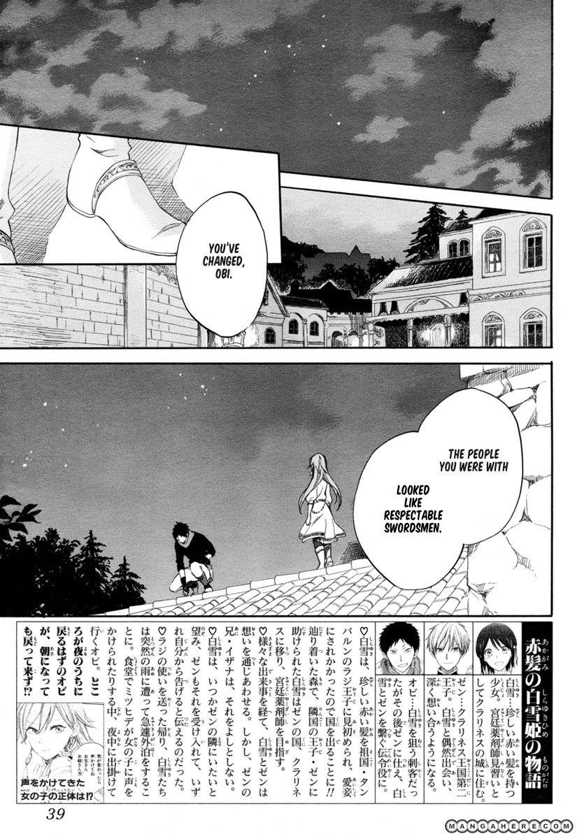 Akagami no Shirayukihime 32 Page 3