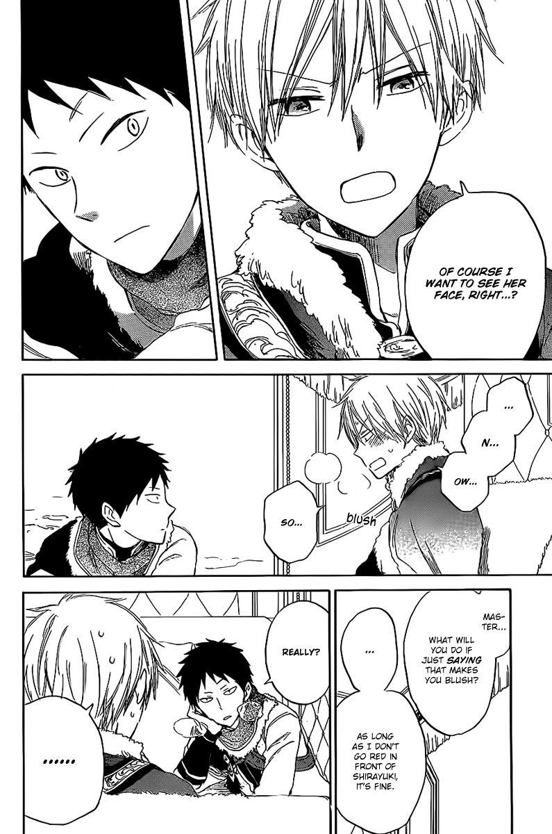 Akagami no Shirayukihime 35 Page 4