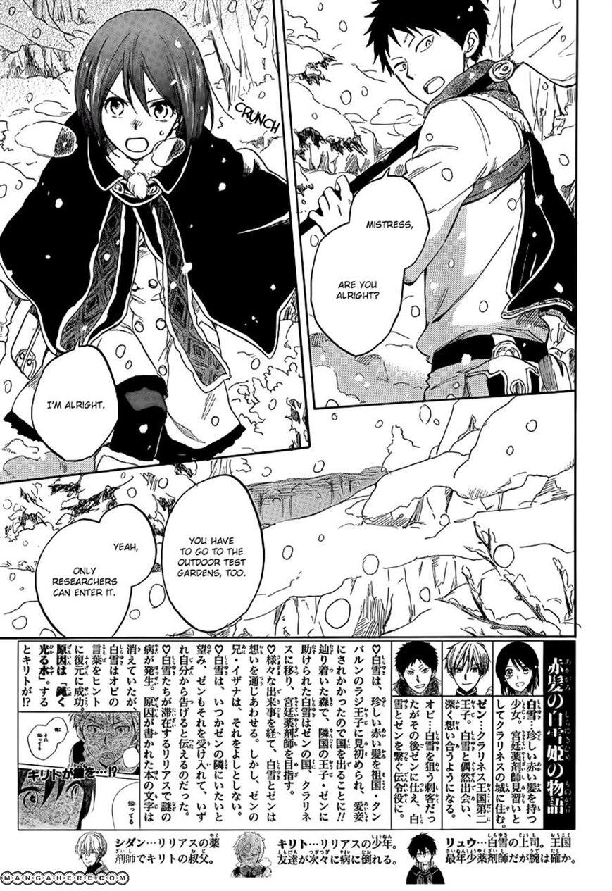 Akagami no Shirayukihime 38 Page 2