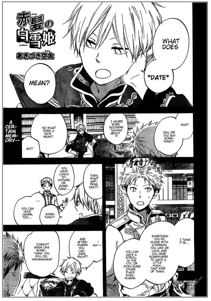 Akagami no Shirayukihime 41 Page 2